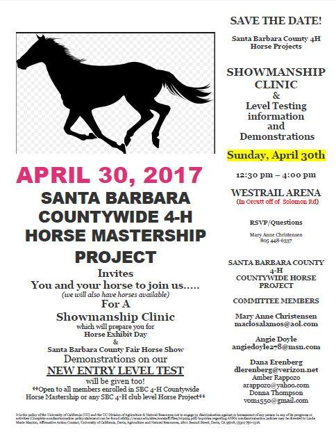 Horse Mastership event 2017